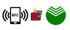 Nfc платежи сбербанк