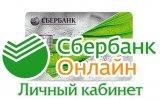 Бесконтактные платежи Samsung Pay в VISA Сбербанк