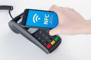 Nfs что за функция в смартфоне