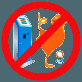 Как удалить киви кошелек навсегда