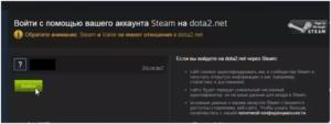 Как перевести деньги с Киви на Стим и из Steam на QIWI