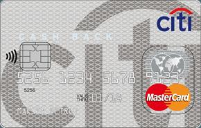 Как перевести деньги с карты Ситибанка на карту Ситибанка