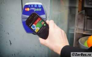 Android pay это безопасно