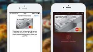 Apple Pay Сбербанк, как пользоваться Apple Pay Сбербанк