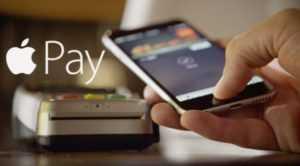 Не работает Apple Pay: на телефонах Айфон, не работает с картой мир