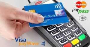 Что такое бесконтактные платежи PayPass и как пользоваться?