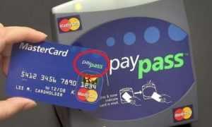 Как отключить Paypass на карте Сбербанка