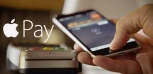 Как платить Apple Pay с iPhone, оплата метро и в магазинах с помощью Апл пэй
