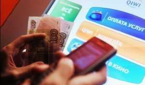 Как перевести деньги с Киви на Киви кошелек: комиссия