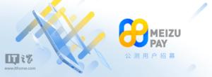 Список телефонов Meizu с NFC. Обзор смартфона Meizu Pro 6 Plus. Знакомство с платёжной системы Meizu Pay и почему Android Pay не работает на Мейзу.