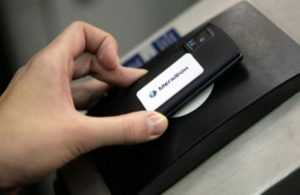 Киви кошелек: как пополнить с телефона. Перевести на Киви кошелек деньги