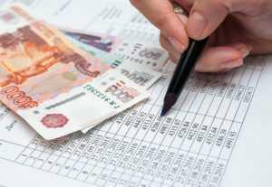 Хоум Кредит: как оплатить кредит онлайн через интернет