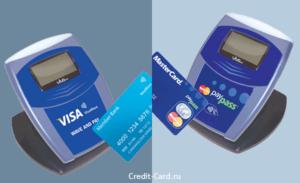 Paypass безопасность
