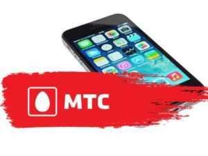Как выводить деньги с телефона МТС на банковскую карту Сбербанка — вывод денег со счёта МТС на киви кошелек, с МТС на МТС, Билайн, Мегафон