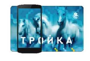 Мобильное приложение карты Тройки для телефонов на Android