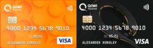 Карта Qiwi Visa Plastic: как заказать пластиковую карту?
