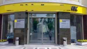 Райффайзен онлайн банк: вход в личный кабинет и регистрация