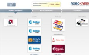 Что делать, если ошибка при оплате банковской картой || Ошибка 5075 nfc