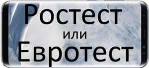 Samsung pay в россии евротест