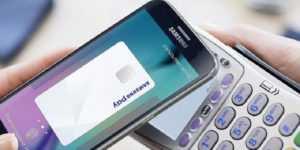 Samsung pay карта 18 цифр