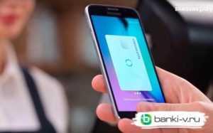 Samsung Pay в России - подробный обзор и ответы на популярные вопросы