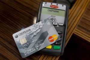 Почему не работает paypass