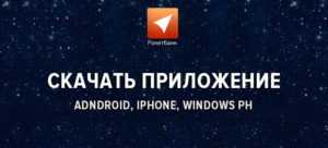 Rocketbank android pay