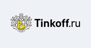 Тинькофф paypass