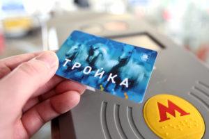 Как пополнить карту Тройка через Сбербанк Онлайн с банковской карты?