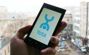 Как перевести деньги с Yota на Киви и пополнить кошелек с телефона