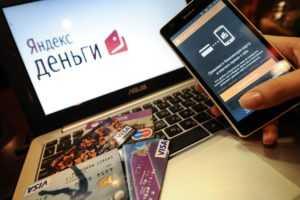 Бесконтактные платежи NFC с Qiwi Wallet - оплата в любом терминале без карт Visa и MasterCard