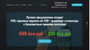 Бесконтактные терминалы оптом в Минске. Сравнить цены, купить потребительские товары на маркетплейсе Deal.by