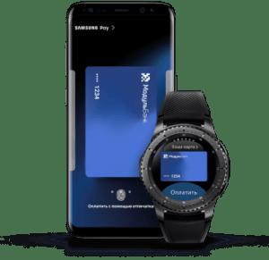Платежный сервис Samsung Pay: как подключить удобный и безопасный сервис оплаты покупок