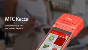 «Сбербанк» - Безопасность бесконтактных карт