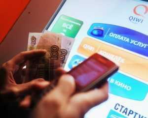 Как снять деньги с Киви кошелька наличкой через терминал, банкомат и без комиссии?