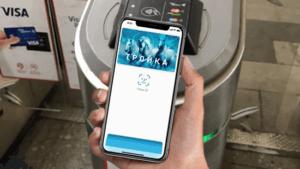 """Карта """"Тройка"""" в телефоне iPhone или Андроид с NFC: можно ли привязать к мобильному приложению, как пополнить с помощью электронного кошелька и как проверить баланс?"""