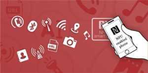 Что такое NFC и как он работает. Освежим основы? / Хабр