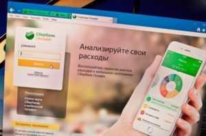 Как в Сбербанк онлайн добавить карту и вторую карту - пошаговая инструкция