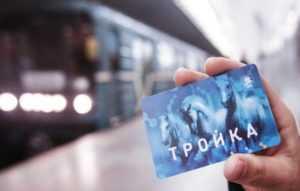 Настройка карты в приложении Wallet для оплаты проезда с помощью ApplePay - Служба поддержки Apple
