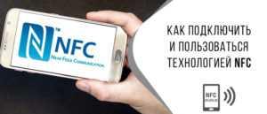 Как платить смартфоном вместо карты   Смартфоны   Блог   Клуб DNS