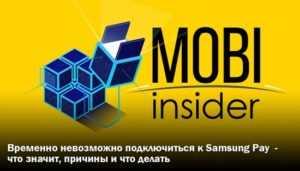 10 удобных фишек смартфонов Samsung, о которых не все знают – Samsung Newsroom Россия