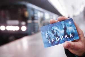 Тройка NFC: подключение, использование, оплата проезда