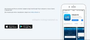 Ситибанк подключился к Системе быстрых платежей   Банки.ру