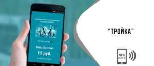 Как пользоваться NFC в телефоне для оплаты, какие банки поддерживают технологию и какие программы понадобятся для бесконтактной оплаты покупки?