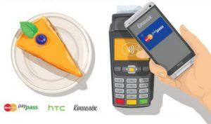 Как работают сим карточки с NFC: обзор таких от МТС, Теле2, Билайн и других