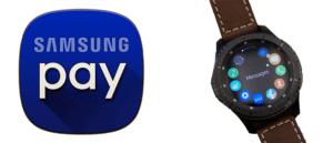 Как установить и настроить Samsung Pay на Samsung Galaxy Watch, Gear s2, Gear s3? | NFC Гид