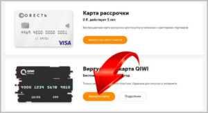 Как купить голоса в ВК с телефона и компьютера: пополнение через Сбербанк Онлайн, Киви, терминал, Яндекс Деньги
