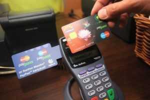 Mastercard PayPass - бесконтактные карты с чипами с возможностью оплаты в одно касание