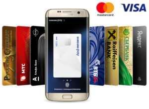 Самсунг пей как пользоваться и установить, что такое Samsung Pay и как работает