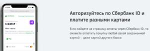 Что такое Paypal и как им пользоваться, инструкция по регистрации и платежам Пайпал в России